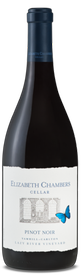 2015 Lazy River Vineyard Pinot Noir 750ml Image