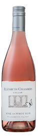 2017 Rosé of Pinot Noir 750ml Image