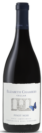 2015 Temperance Hill Vineyard Pinot Noir 750ml Image